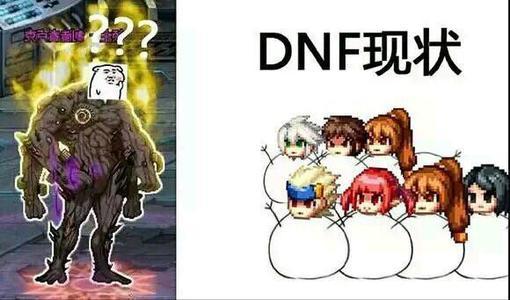 dnf公益服吧